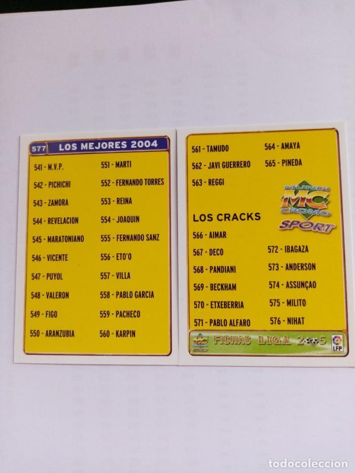 MUNDICROMO 2004 2005 Nº 577 INDICE LOS MEJORES 2004 Y CRACKS (Coleccionismo Deportivo - Álbumes y Cromos de Deportes - Cromos de Fútbol)