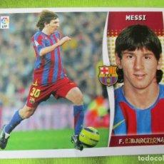 Cromos de Fútbol: MESSI. LIGA 2006 2007. ESTE. F.C. BARCELONA 2006 07. Lote 221509457