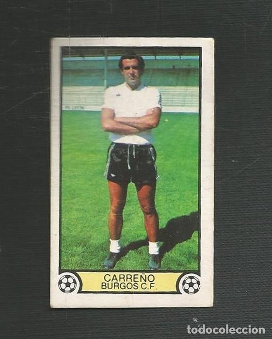 CROMO NUNCA PEGADO FUTBOL LIGA 79-80 CARREÑO BURGOS C.F (Coleccionismo Deportivo - Álbumes y Cromos de Deportes - Cromos de Fútbol)
