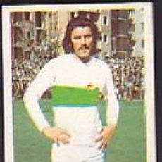 Cromos de Fútbol: CROMO FUTBOL FICHAJE Nº 19 DOMINICHI EDICIONES ESTE 75/76 1975/1976 NUNCA PEGADO. Lote 221569177