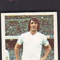 Cromos de Fútbol: CROMO FUTBOL FICHAJE Nº 25 SOL EDICIONES ESTE 75/76 1975/1976 NUNCA PEGADO. Lote 221569227