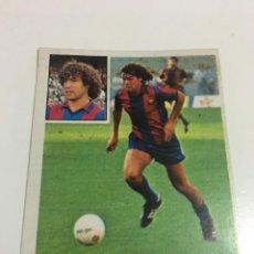 Cromos de Fútbol: CROMO LIGA 81-82 GERARDO FC BARCELONA BARÇA FICHAJE 2 EDICIONES ESTE DESPEGADO. Lote 221627457
