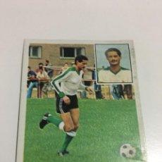 Cromos de Fútbol: CROMO LIGA 81-82 ANGULO RACING DE SANTANDER COLOCA FICHAJE 14 EDICIONES ESTE DESPEGADO. Lote 221627520