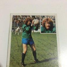 Cromos de Fútbol: CROMO LIGA 81-82 CUSTERS RCD ESPAÑOL FICHAJE 27 EDICIONES ESTE DESPEGADO. Lote 221627626