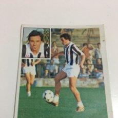 Cromos de Fútbol: CROMO LIGA 81-82 DURAN CASTELLON CF COLOCA EDICIONES ESTE DESPEGADO. Lote 221627652