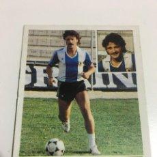 Cromos de Fútbol: CROMO LIGA 81-82 ALBALADEJO HERCULES CF COLOCA EDICIONES ESTE DESPEGADO. Lote 221627685