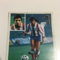 Cromos de Fútbol: CROMO LIGA 81-82 PEDRO PABLO AT MADRID COLOCA EDICIONES ESTE DESPEGADO. Lote 221627706
