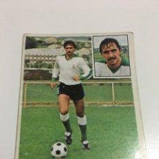 Cromos de Fútbol: CROMO LIGA 81-82 BERNAL RACING DE SANTANDER COLOCA EDICIONES ESTE DESPEGADO. Lote 221627713