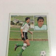 Cromos de Fútbol: CROMO LIGA 81-82 LOPEZ RACING DE SANTANDER COLOCA EDICIONES ESTE DESPEGADO. Lote 221627733