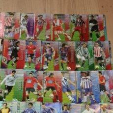 Cromos de Fútbol: SECURITY CARDS LAS FICHAS DE LA LIGA 2008 LOTE DE 37. Lote 221635075