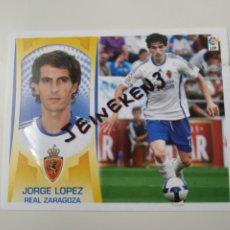 Cromos de Fútbol: ESTE LIGA 2009/10 11 JORGE LÓPEZ ZARAGOZA. Lote 221666478