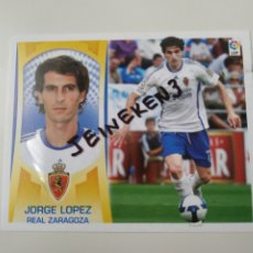 Cromos de Fútbol: ESTE LIGA 2009/10 11 JORGE LÓPEZ ZARAGOZA. Lote 221666497