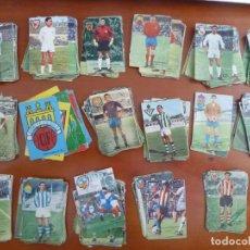 Cromos de Fútbol: CAMPEONATO DE LIGA 1967 68 EDITORIAL FHER LOTE 308 CROMOS FUTBOL. Lote 221702180
