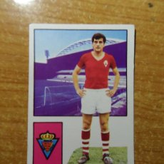 Cromos de Fútbol: RUIZ ABELLAN DEL MURCIA ALBUM FHER TEMPORADA LIGA 1974 - 1975 ( 74- 75 ). Lote 221703175
