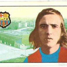 Cromos de Fútbol: CROMO DE FUTBOL 1974/75 FHER: FICHAJE Nº 2 (NEESKENS, BARCELONA C.F.) (SEP-20). Lote 221710317
