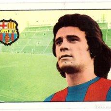 Cromos de Fútbol: CROMO DE FUTBOL 1974/75 FHER: FICHAJE Nº 3 (ALBADALEJO, BARCELONA C.F.) (SEP-20). Lote 221710387