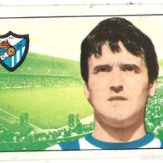 Cromos de Fútbol: CROMO DE FUTBOL 1974/75 FHER: FICHAJE Nº 4 (URIARTE, C.D. MALAGA) (SEP-20). Lote 221710450