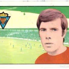 Cromos de Fútbol: CROMO DE FUTBOL 1974/75 FHER: FICHAJE Nº 5 (DICK VAN DIJK, C.R. MURCIA) (SEP-20). Lote 221710508