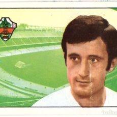 Cromos de Fútbol: CROMO DE FUTBOL 1974/75 FHER: FICHAJE Nº 7 (CABRERO, ELCHE C.F.) (SEP-20). Lote 221710552