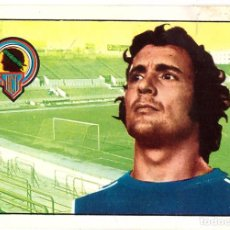 Cromos de Fútbol: CROMO DE FUTBOL 1974/75 FHER: FICHAJE Nº 10 (SANTORO, HERCULES C.F.) (SEP-20). Lote 221710640