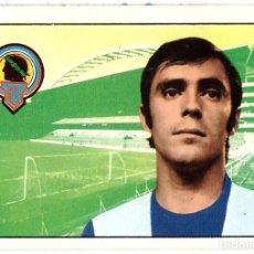 Cromos de Fútbol: CROMO DE FUTBOL 1974/75 FHER: FICHAJE Nº 11 (QUIQUE, HERCULES C.F.) (SEP-20). Lote 221710680