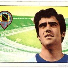 Cromos de Fútbol: CROMO DE FUTBOL 1974/75 FHER: FICHAJE Nº 12 (CARBONELL, HERCULES C.F.) (SEP-20). Lote 221710710