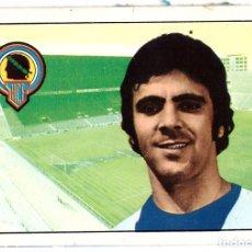 Cromos de Fútbol: CROMO DE FUTBOL 1974/75 FHER: FICHAJE Nº 14 (PEPIN, HERCULES C.F.) (SEP-20). Lote 221710777