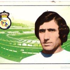 Cromos de Fútbol: CROMO DE FUTBOL 1974/75 FHER: FICHAJE Nº 18 (URIA, R. MADRID) (SEP-20). Lote 221710891