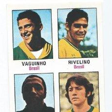 Cromos de Fútbol: 6617 - CROMO NUEVO MUNDIAL MUNICH 74 FHER LEIVINHA Y OTROS (BRASIL). Lote 221712185