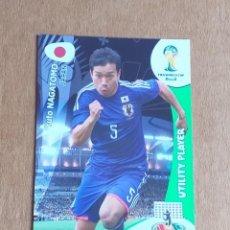 Cromos de Fútbol: CROMO DE NAGATOMO JAPÓN UTILITY PLAYER ADRENALYN XL FIFA WORLD CUP BRASIL 2014. ESTADO NOTABLE.. Lote 221712245