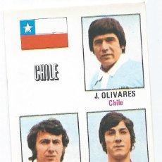 Cromos de Fútbol: 6618 - CROMO NUEVO MUNDIAL MUNICH 74 FHER OLIVARES Y OTROS (CHILE). Lote 221712343