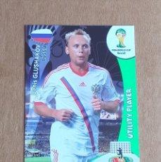 Cromos de Fútbol: CROMO DE GLUSHAKOV UTILITY PLAYER ADRENALYN XL FIFA WORLD CUP BRASIL 2014. ESTADO NOTABLE.. Lote 221712877