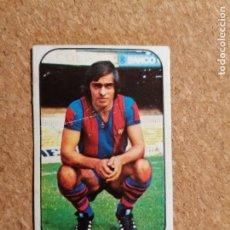 Cromos de Fútbol: LIGA ESTE 76/77 1976/77 FICHAJE Nº26 AMARILLO RECUPERADO. Lote 221713041