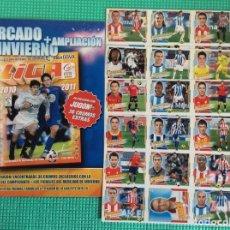 Cromos de Fútbol: LIGA ESTE-COMPLETO DE MERCADO DE INVIERNO LIGA- 2010 2011 - 10- 11 CROMOS DE FUTBOL ESTE-PANINI. Lote 221739148