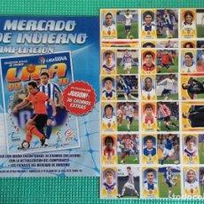 Cromos de Fútbol: LIGA ESTE-COMPLETO DE MERCADO DE INVIERNO LIGA- 2009 2010 - 09- 10 CROMOS DE FUTBOL ESTE-PANINI. Lote 221739178