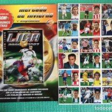 Cromos de Fútbol: LIGA ESTE-COMPLETO DE MERCADO DE INVIERNO LIGA- 2006- 2007 - 06- 07 CROMOS DE FUTBOL ESTE-PANINI. Lote 221739251