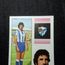 Cromos de Fútbol: MARTINEZ MALAGA ALBUM FHER TEMPORADA LIGA 1974 - 1975 ( 74- 75 ). Lote 221770647