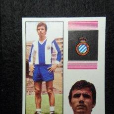 Cromos de Fútbol: MOLINOS ESPAÑOL ALBUM FHER TEMPORADA LIGA 1974 - 1975 ( 74- 75 ). Lote 221771711