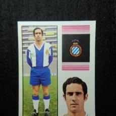 Cromos de Fútbol: DE DIEGO ESPAÑOL ALBUM FHER TEMPORADA LIGA 1974 - 1975 ( 74- 75 ). Lote 221772007