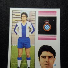Cromos de Fútbol: OCHOA ESPAÑOL ALBUM FHER TEMPORADA LIGA 1974 - 1975 ( 74- 75 ). Lote 221772895