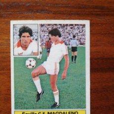 Cromos de Fútbol: MAGDALENO ( SEVILLA C.F. ) - ESTE 81/82 1981/82 ULTIMOS FICHAJES NÚMERO 13 SIN PEGAR NUEVO VERSIÓN. Lote 221772690