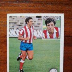 Cromos de Fútbol: MARIAN ( ATLETICO DE MADRID ) - ESTE 81/82 1981/82 ULTIMOS FICHAJES NÚM 8 - SIN PEGAR NUEVO VERSIÓN. Lote 221772788