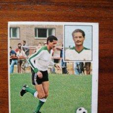 Cromos de Fútbol: ANGULO ( RACING SANTANDER ) ESTE 81/82 1981/82 ULTIMOS FICHAJES NÚMERO 14 COLOCA - SIN PEGAR NUEVO. Lote 221772957