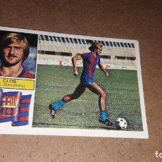 Cromos de Fútbol: CLOS COLOCA IMPOSIBLE DE CONSEGUIR NUNCA PEGADO,NUEVO DE SOBRE, LIGA 1982-83 ESTE. Lote 221899362