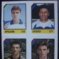 Cromos de Fútbol: FIGURINA MICRO CALCIO 90-91 VALLARDI 1991 PARMA CAGLIARI PISA MIRCEA LUCESCU COACH. Lote 221918283