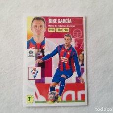 Cromos de Fútbol: CROMO KIKE GARCÍA (EIBAR) Nº 18 - LIGA ESTE 2020/2021 - 20/21. Lote 221918422