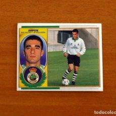 Cromos de Fútbol: RACING DE SANTANDER - ARPÓN - EDICIONES ESTE 1996-1997, 96-97 - NUNCA PEGADO. Lote 221918446