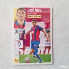 Cromos de Fútbol: CROMO JOSÉ ÁNGEL (EIBAR) Nº 9 A - LIGA ESTE 2020/2021 - 20/21. Lote 221918521