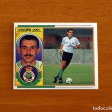 Cromos de Fútbol: RACING DE SANTANDER - SÁNCHEZ JARA - EDICIONES ESTE 1996-1997, 96-97 - NUNCA PEGADO. Lote 221918530