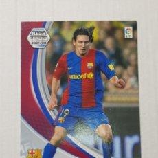 Cromos de Fútbol: CROMO MESSI MEGA CRACKS PANINI 2007-08 NÚMERO 69 ESCASO. Lote 221950450